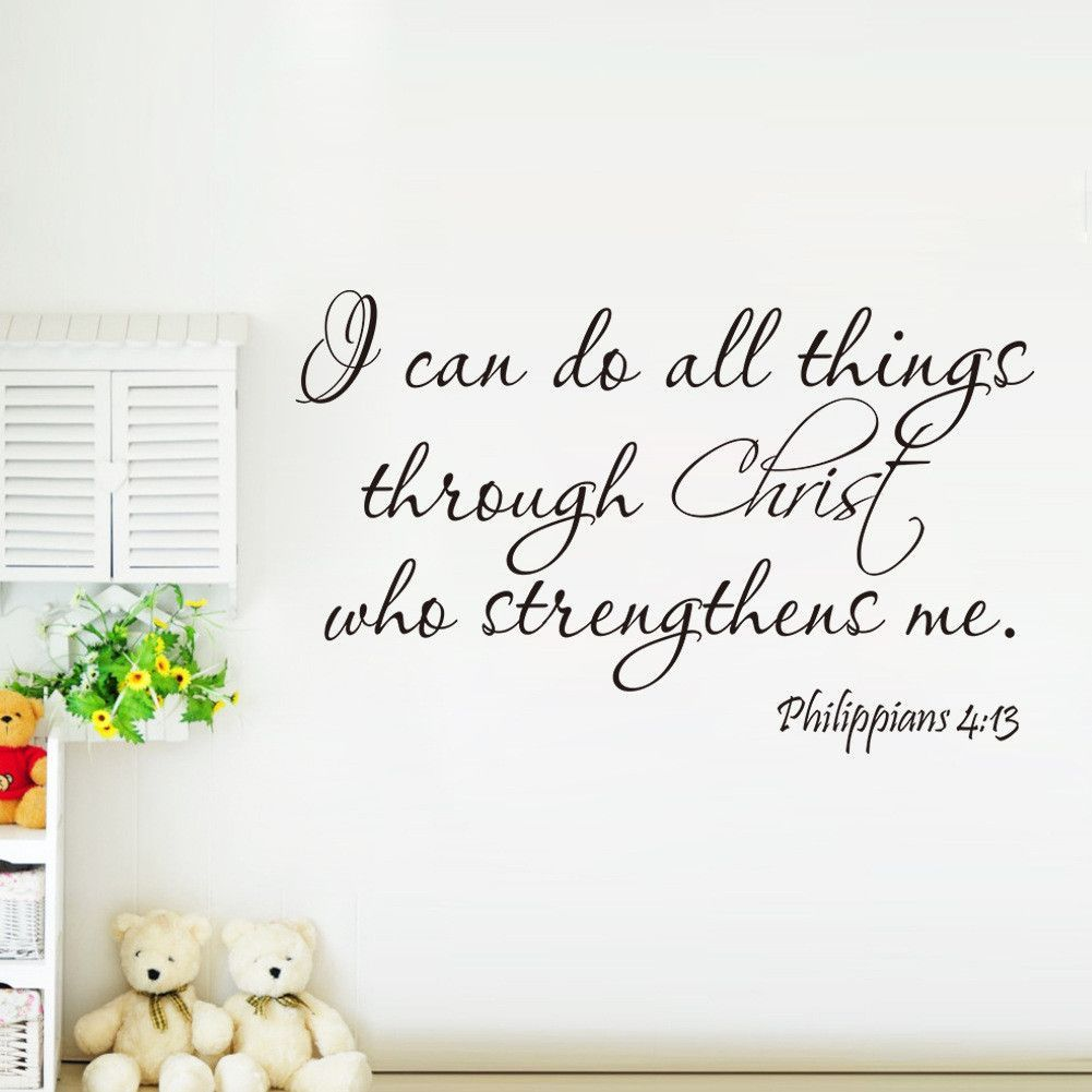 I Can Do All Things Words Wall Sticker