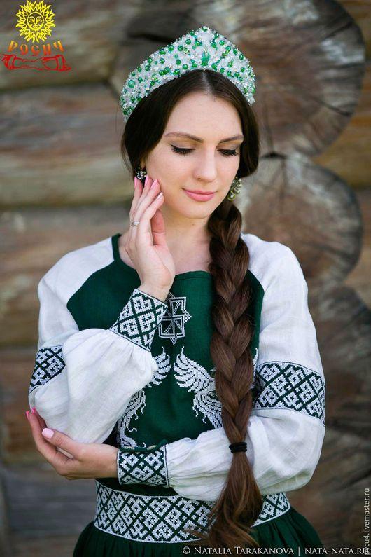 Льняные блузка и юбка. Расшиты оберегами: Жар-птица, Молвинец, Одал (Бережа).