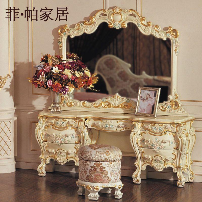 Yo lo quiero antiguos muebles espa oles royal for Muebles estilo frances