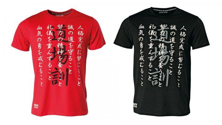 T-Shirt Karate