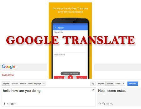 Google Translate English To Spanish Translate All Language Mikiguru Translate English To Spanish Translation Google Translate
