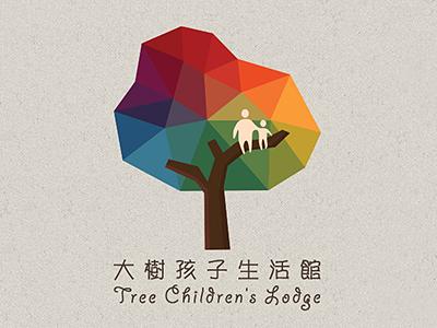 Tree Children's Lodge Logo Disenos de unas, Logotipos y