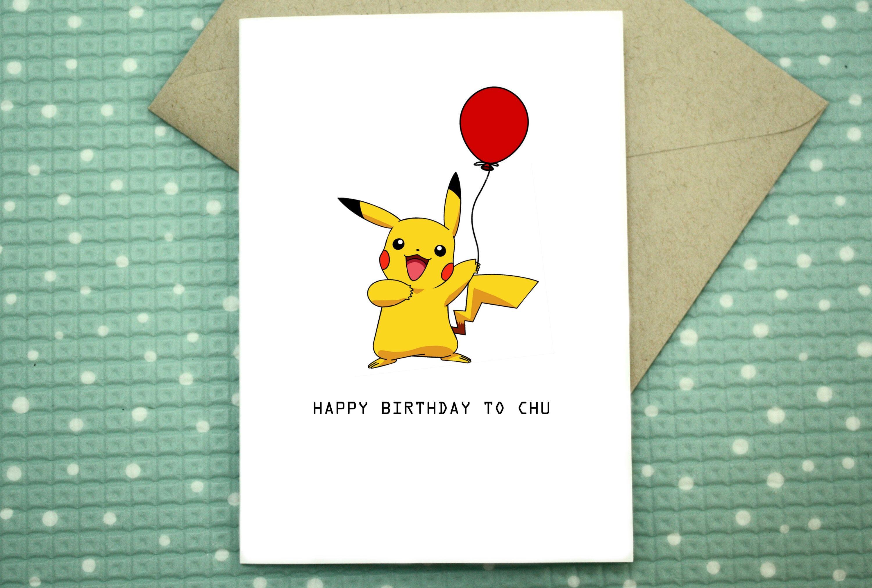 Happy Birthday To Chu Pikachu Pokemon Birthday Card By Quokkascorner On Etsy Https Www Etsy Com Pokemon Birthday Card Punny Birthday Cards Pokemon Birthday
