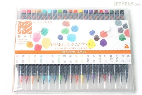 Akashiya Sai Watercolor Brush Pen 20 Color Set Akashiya Ca200