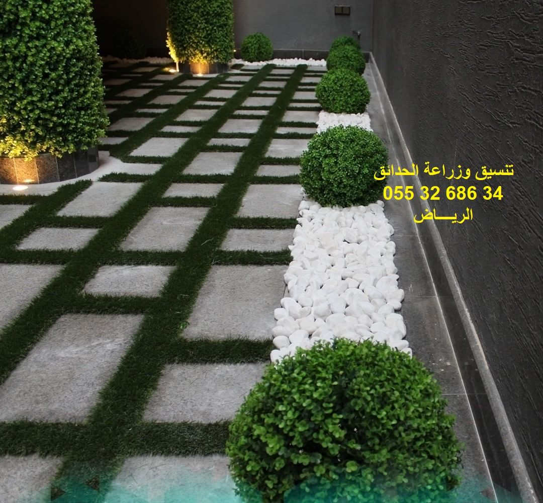 تصميم ديكور حدائق تصميم ديكور حدائق منزلية تصميم ديكورات حدائق تصميم زراعة الحدائق تصميم شلالات حدائق تصميم شلالات منزلية صغيرة ت Outdoor Decor Home Decor Home