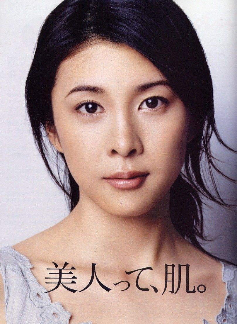 Top 10 Most Beautiful Japanese Women In The World  Ef Bc 8b Takeuchi Yuko Japanese Beauty Asian Beauty Asian Fashion Hot Actresses