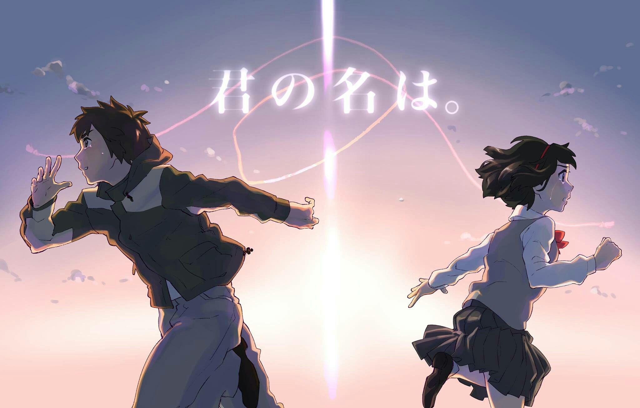 Your Name Mitsuha and Taki 지브리 스튜디오