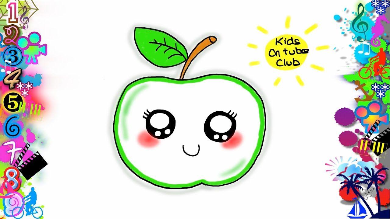 Como Dibujar Una Manzana Kawaii Y De Color Verde Como Dibujar Kawaii Color Verde