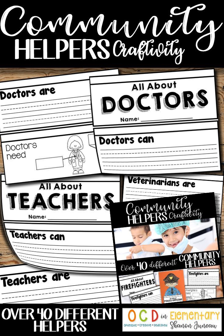 Community Helpers Unit | TpT Language Arts Lessons | Pinterest