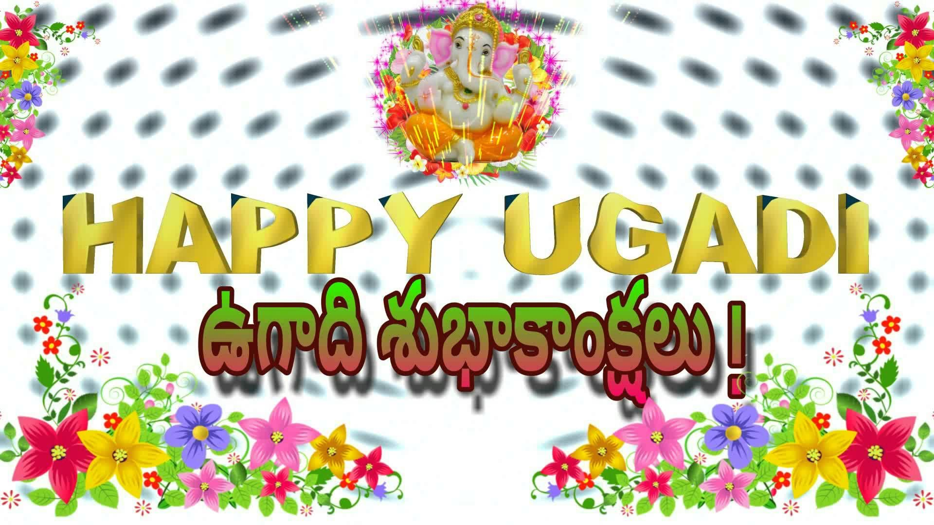 Happy ugadi 2016 ugadi animated greetings ugadi whatsapp videos happy ugadi 2016 ugadi animated greetings ugadi whatsapp videos ugadi ugadi 2017 greetings telugu new year greetings pinterest telugu kristyandbryce Images