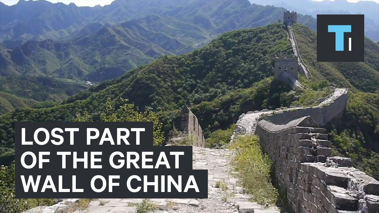 a new part of the great wall of china was just found on great wall of china huanghuacheng id=21521
