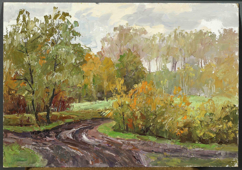 Oil painting Apple paradise Serdyuk Boris Petrovich original picture painter landscape art work /& collectibles USSR