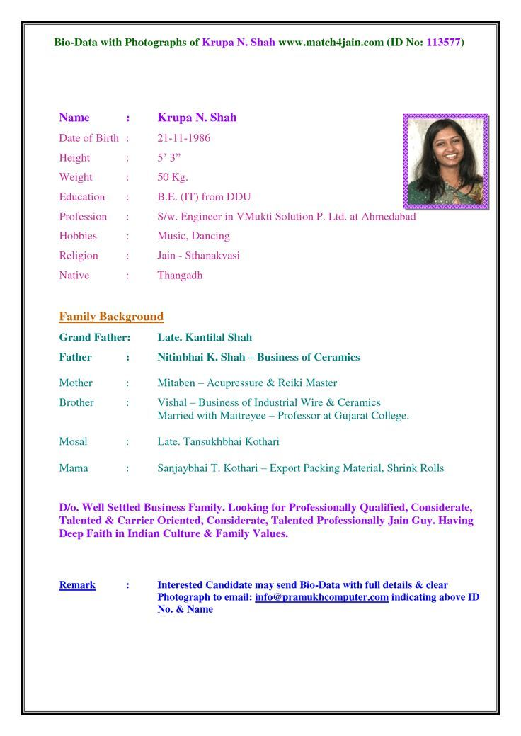 Image result for biodata in english format WORD Pinterest - indian resume format