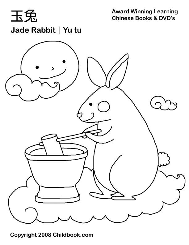 jade rabbit drawing Google Search