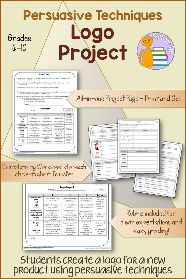 worksheet Persuasive Techniques Worksheet do you want a way to have students practice persuasive techniques while using their artistic skills