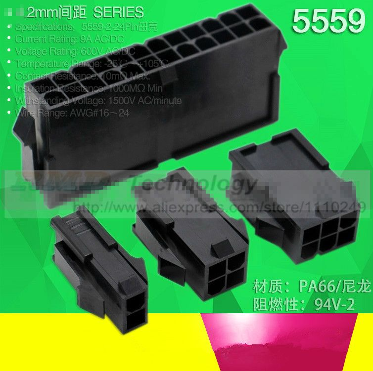 10pcs Lot Black 5559 P 5559 4 2mm Automotive Wiring Harness Connector Female 2 4 6 8 12 Pin For Pc Computer Grap Graphic Card Computer Graphics Pc Computer