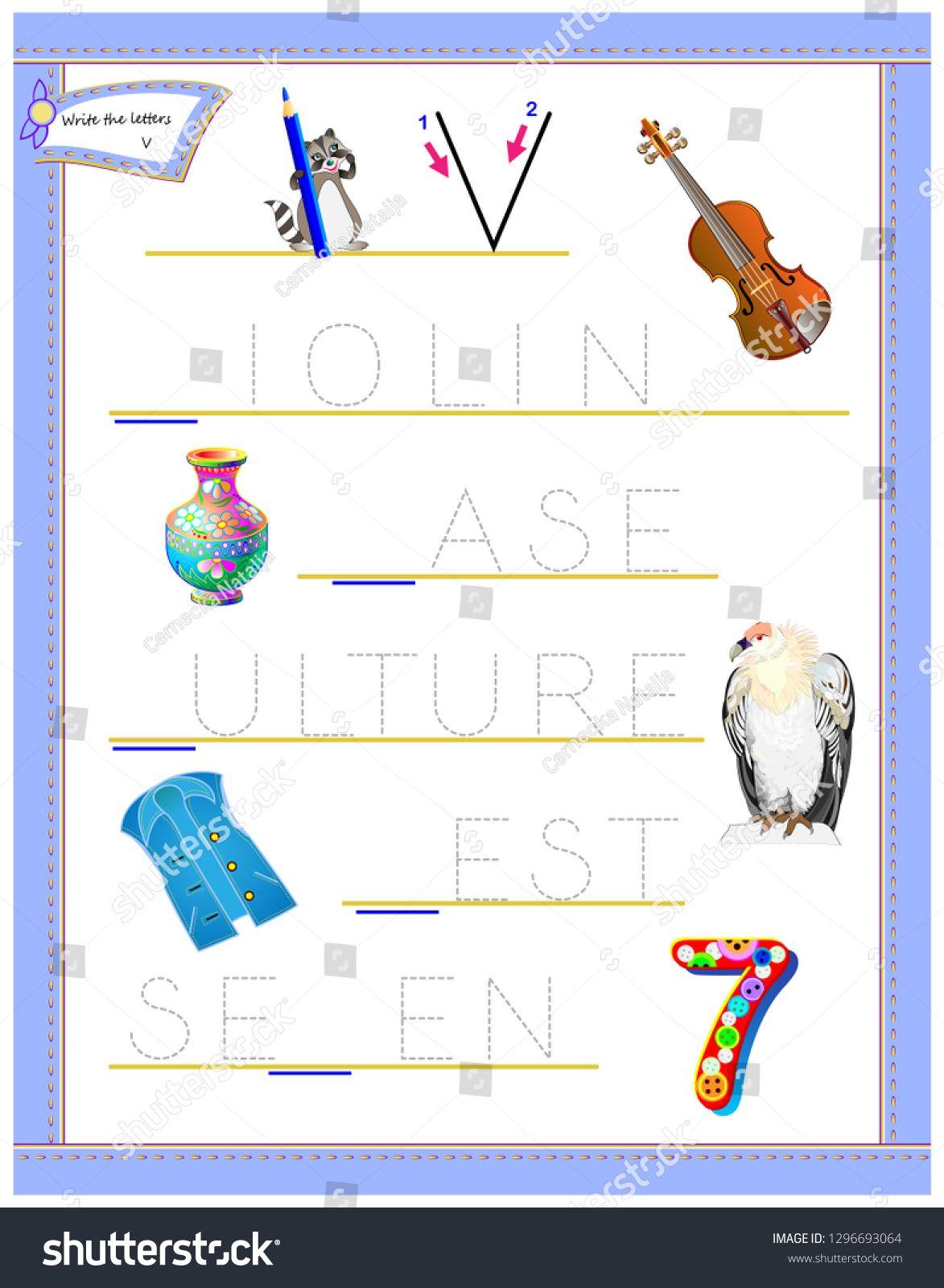 Tracing Letter V For Study English Alphabet Printable