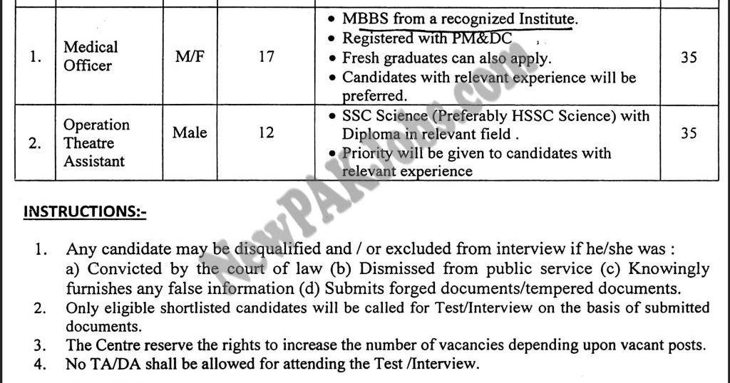 updating resume for internal position