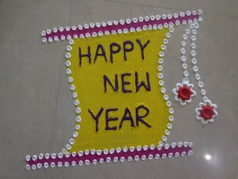 Happy New Year Rangoli Design Gallery 9