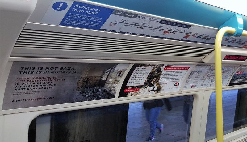 Train Advertising Mockup Free