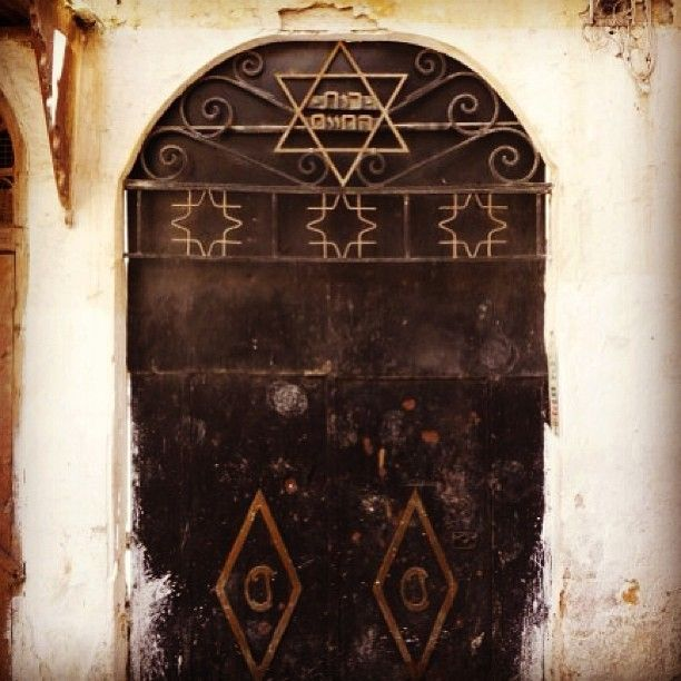 The Dodge Star And Jewish History: Old Door In The Jewish Quarter In Fez, Morocco