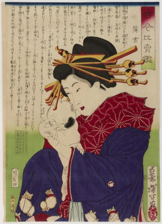 """""""The Courtesan Usugumo Holding a Cat,"""" c. 1876, by Tsukioka Yoshitoshi"""