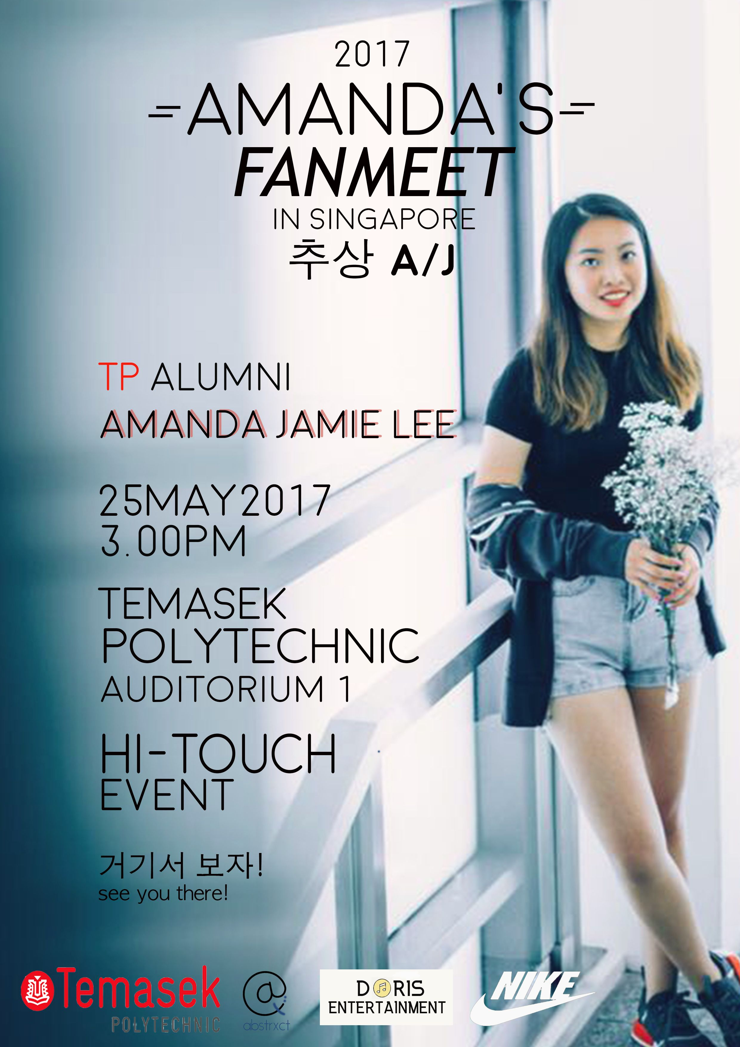 This Is The Fanmeet Poster I Designed For K Pop Idol Amanda Jamie Lee Aka A J I Tried To Make It Look As Minimalistic And Aesth Jamie Lee Kpop Idol My Design
