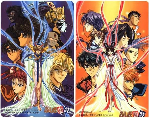 El Regreso De Fushigi Yugi Comics Anime Anime Manga Yugi
