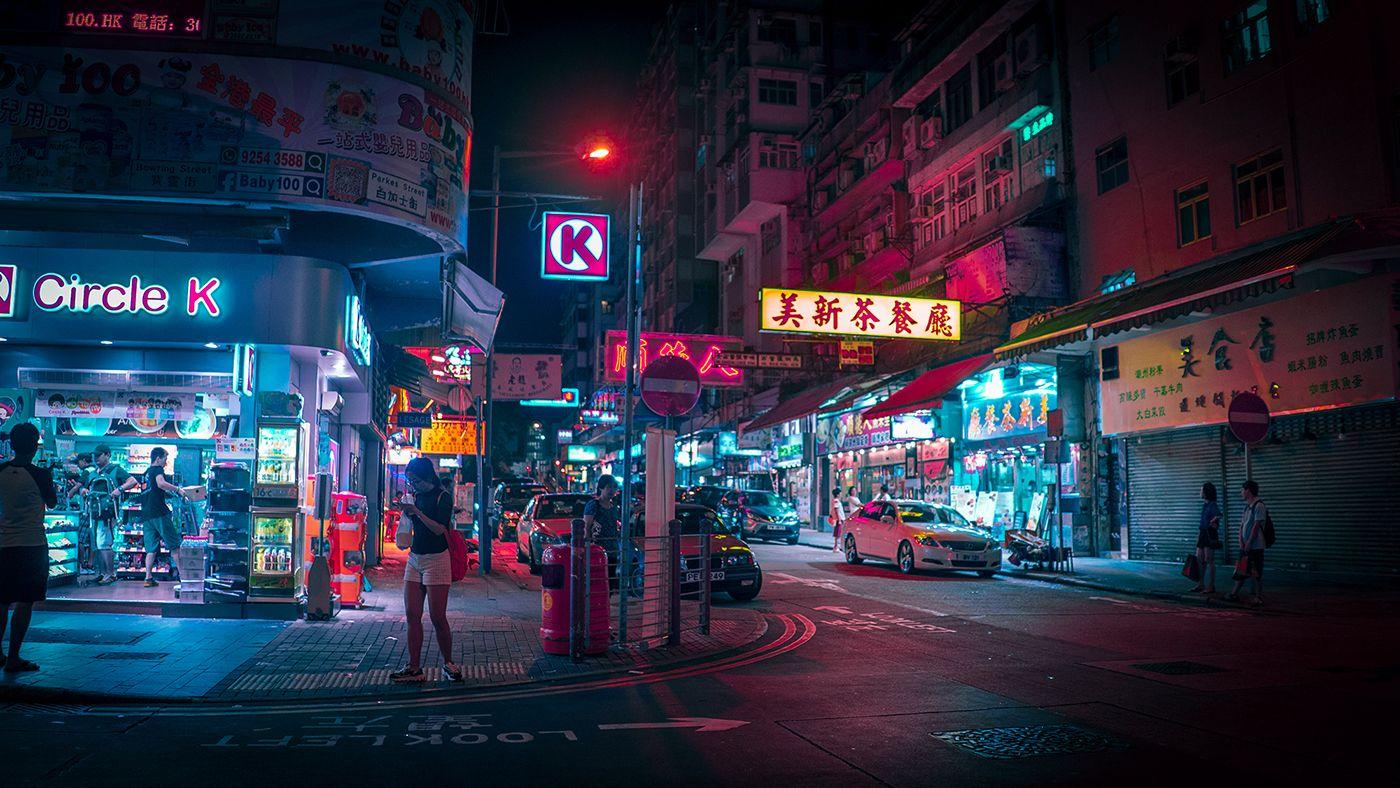 Neo Hong Kong on Behance | Cyberpunk aesthetic, Desktop ...
