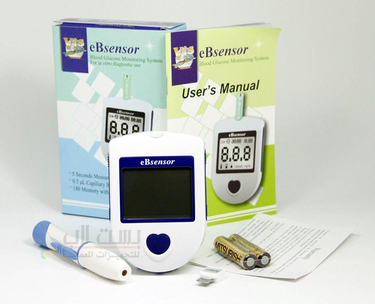 Ebsensor افضل و ادق و اسهل جهاز لقياس نسبة السكر بالدم للاستخدام المنزلى و العيادات و الصيدليات جهاز سهل الاستخدام Gaming Products Gameboy Electronic Products