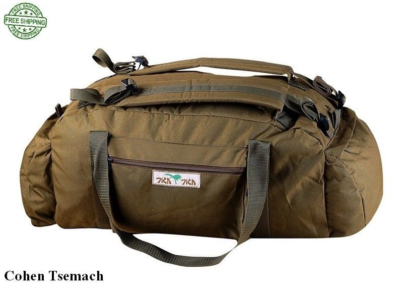 Israeli Army Military Soldier Tactical Carry-All Bag Backpack Duffel IDF ZAHAL #Hagor