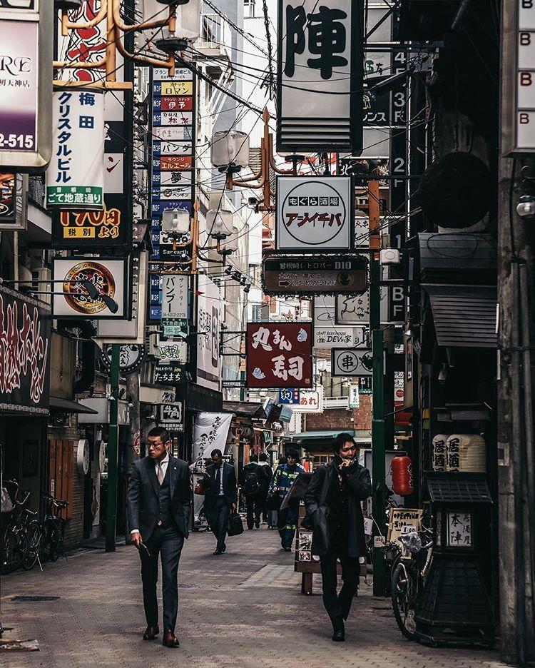 Osaka guys . . . . . . inspirationcultmag mkexplore