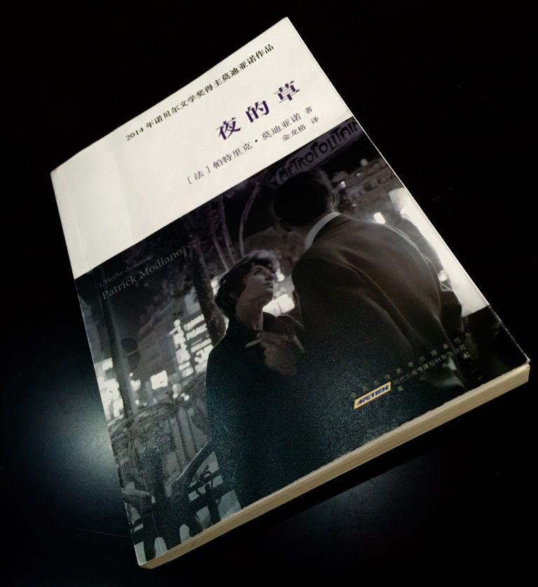 Celebrate #ManStory in China with model Jin Dachuan and explore Ferragamo's premier men's sneaker collection at www.Ferragamo.com.