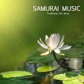 Samurai Music - Traditional Japanese Music: Japanese