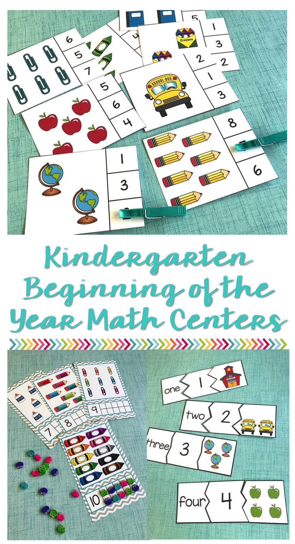 Back to School Math Centers for Kindergarten   Kindergarten math ...