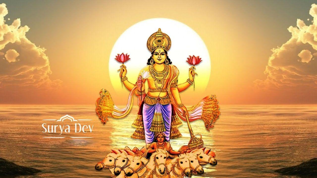 Jai Shri Surya Dev जय श्री सूर्य देव   Surya