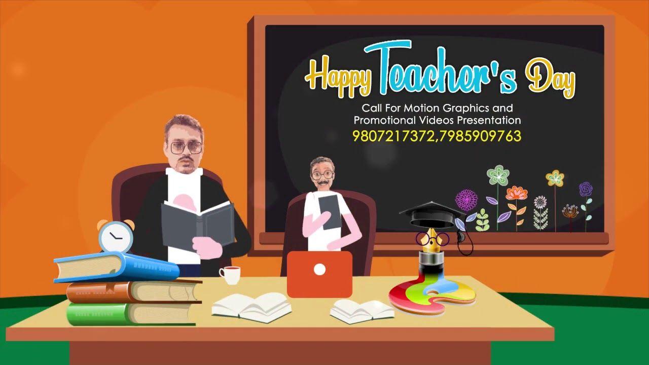 Happy Teacher S Day Mobile Status Video World Teachers Day 2020 In 2020 Happy Teachers Day World Teachers Teachers Day