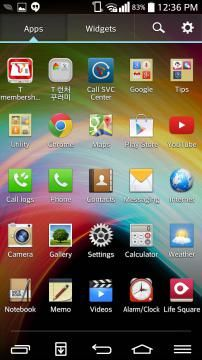 How To Use Call Settings - LG G Pro 2  # lg