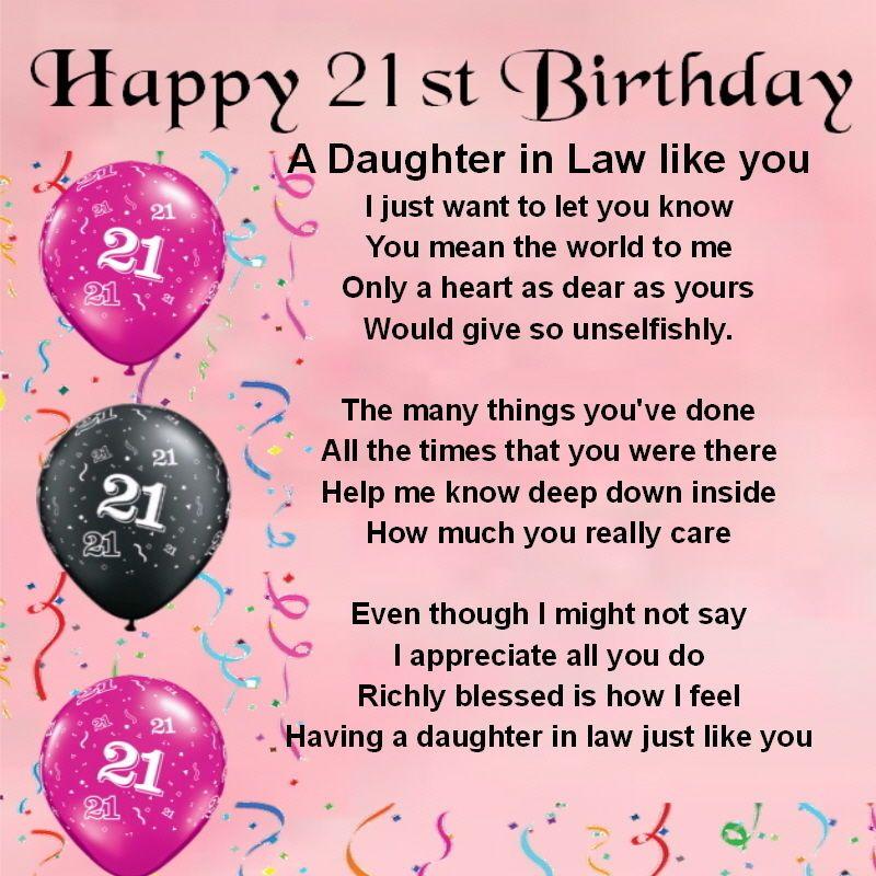Daughter In Law Poem