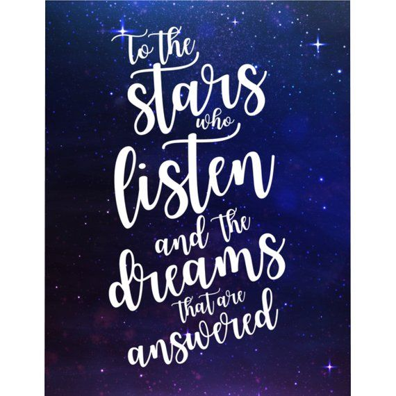 A Court Of Mist Anf Fury To The Stars Who Listen Bookish Duvet