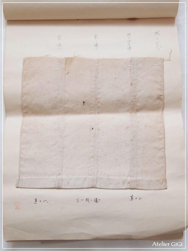 kisonuichou-1b.jpg