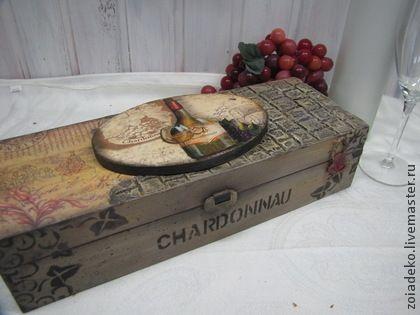Короб винный `Chardonnau`. Очень красивый, необычный короб для подарочной бутылки прекрасного Французского вина. Выполнен в технике художественный декупаж, дополнен объемными элементами, деликатно состарен. Это не только прекрасный  подарок к…