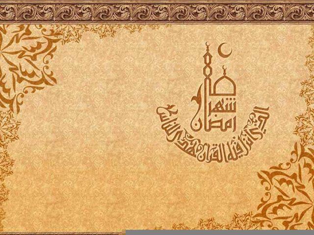 Ramadan Ecards For Greetings | Printable Ramadan Greeting Card ...