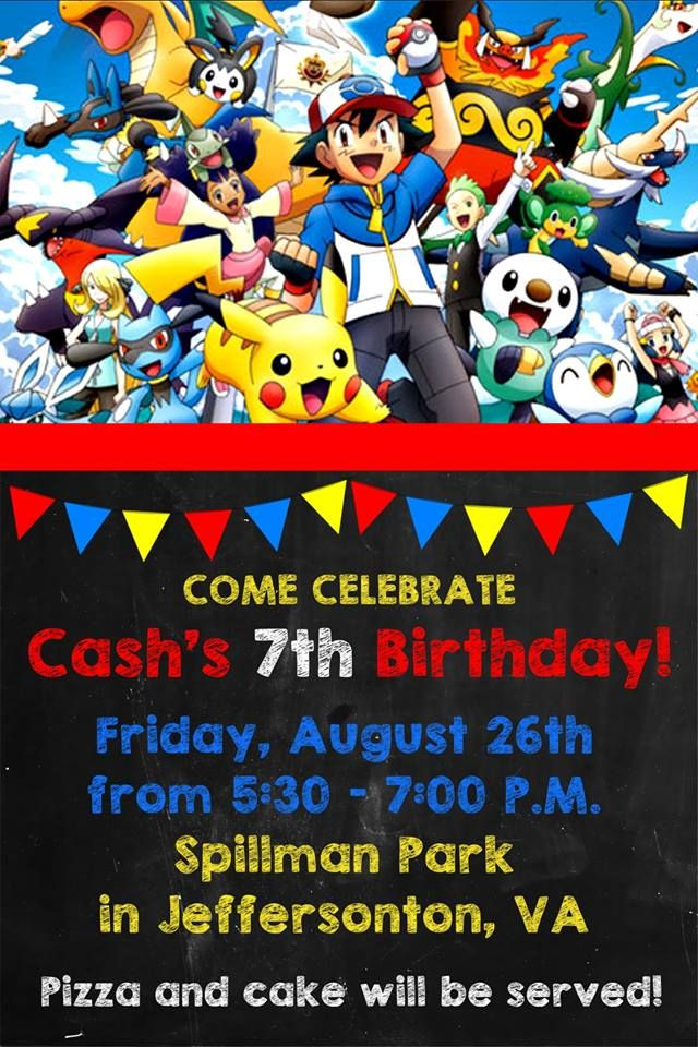 4x6 pokemon birthday invitation contact me via email at aswiney01 4x6 pokemon birthday invitation contact me via email at aswiney01yahoo or simply click on the image to visit my facebook page to message me stopboris