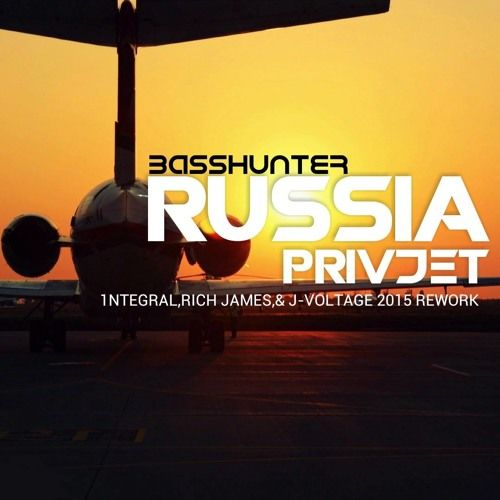 russia privjet song