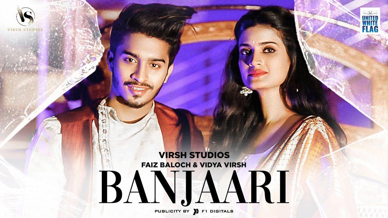 Banjaari Lyrics By Tuaha Jameel Shahzad Ali In 2020 New Hindi Songs Mp3 Song Download Mp3 Song