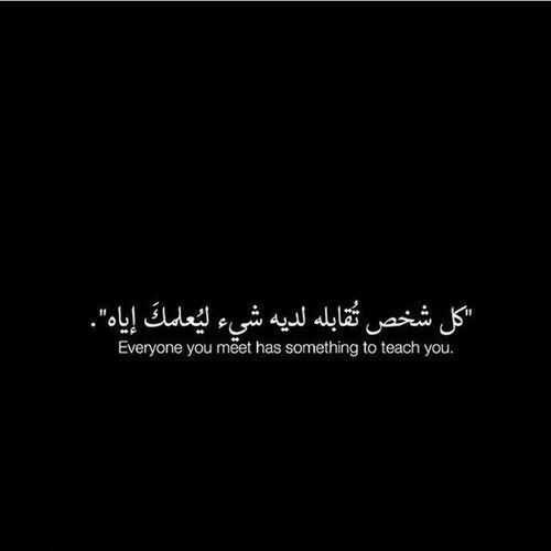 hijrah reminder quotes quran quotes words quotes