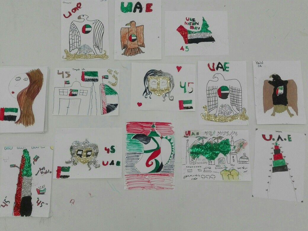 Uae National Day Art Grade 6 Artclass