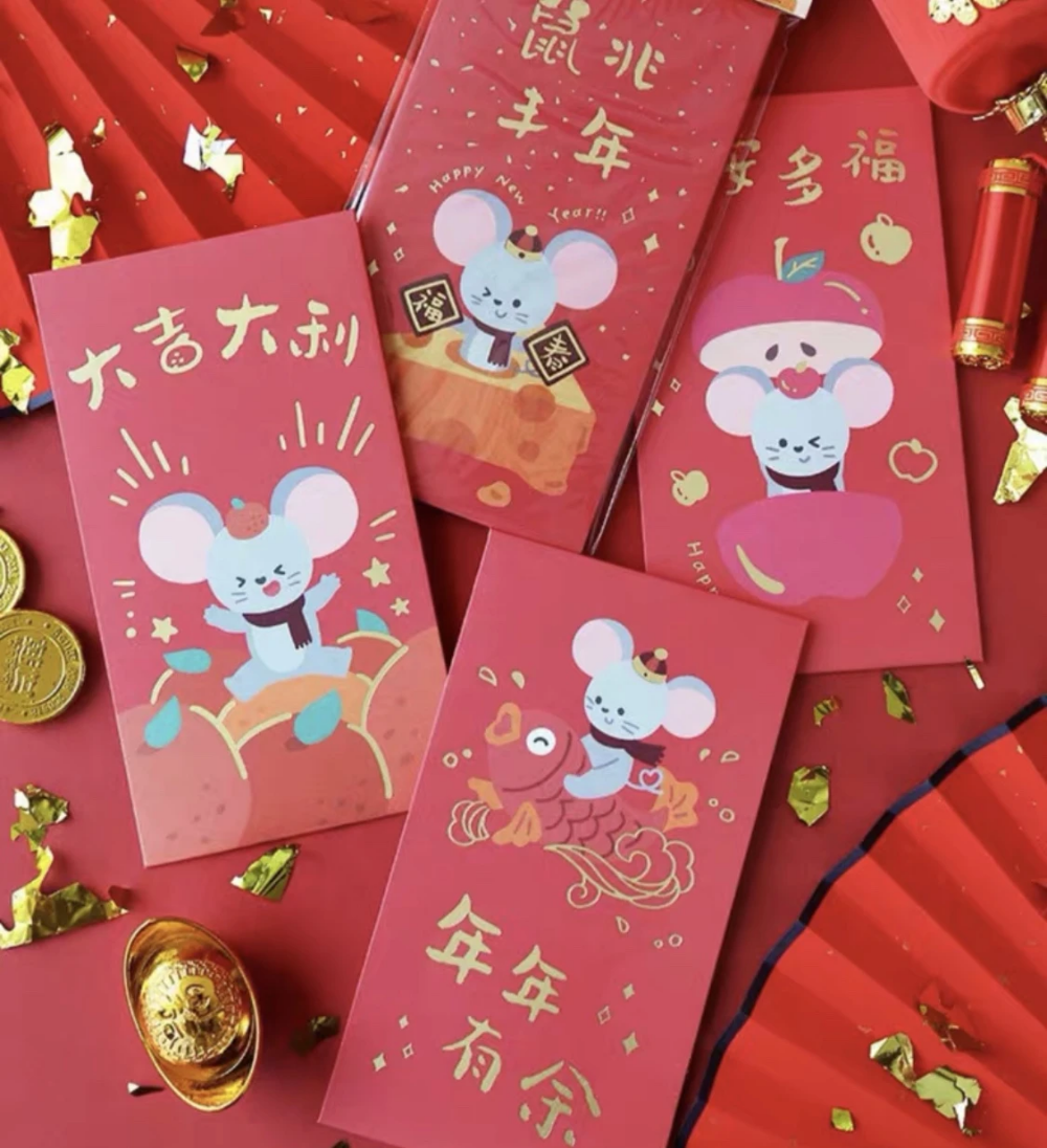 2020 Chinese New Year Red Money Envelope HongBao Greeting Cards Packet Red Bag