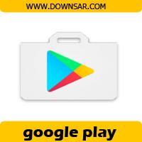 Android تحميل Google Play متجر سوق بلاي للموبايل تحميل Google Play متجر سوق اسواق الاندرويد Download Google Play Google Play اندرويد